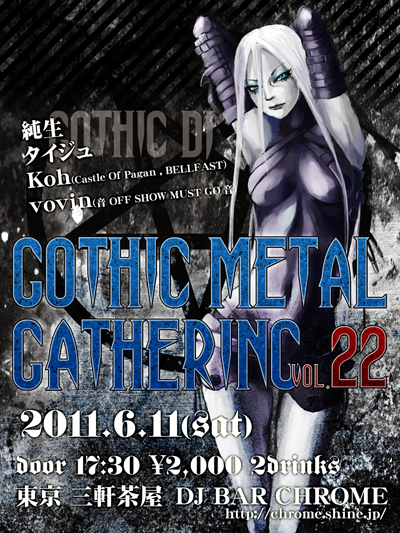 Gothic Metal Gathering vol.22