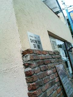 たこ焼き@SHOW TO -笑都-
