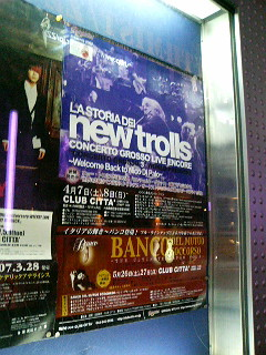 New Trolls@CLUB CITTA'
