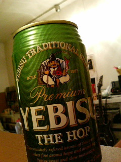 YEBISU THE HOP