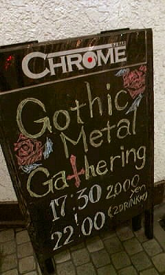 Gothic Metal Gathering vol.12