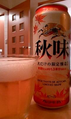 今年も秋味キターーーー(゚∀゚)ノ