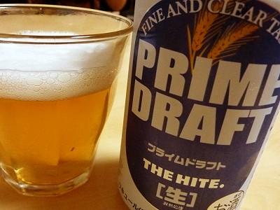 PRIME DRAFT