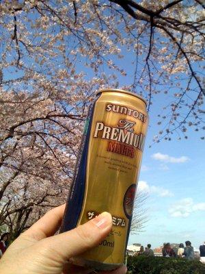 hanami beer