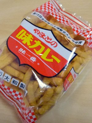 aji-curry