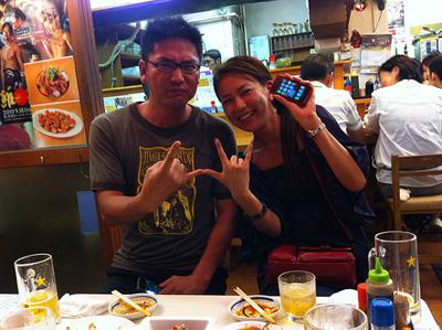 Bellfast meeting at don Asakusa