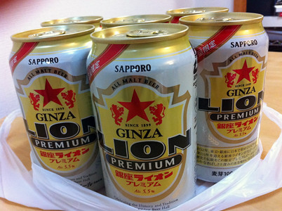 GINZA LION PREMIUM