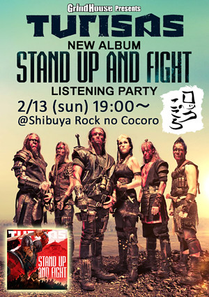 TURISAS「STAND UP AND FIGHT」Listening Party