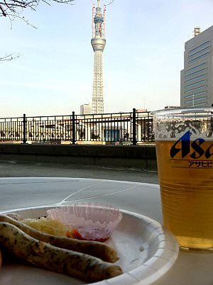 beer with skytree
