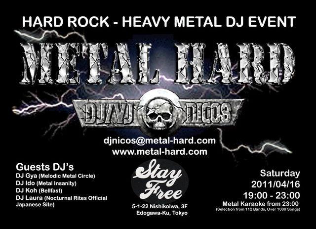 Metal Hard & ヘヴィメタル・チャンピオン