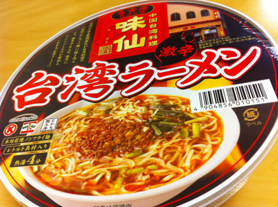 No More Midnight カップ麺