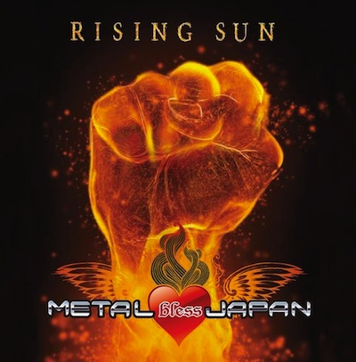 "METAL BLESS JAPAN ""Rising Sun"" 本日リリース!"