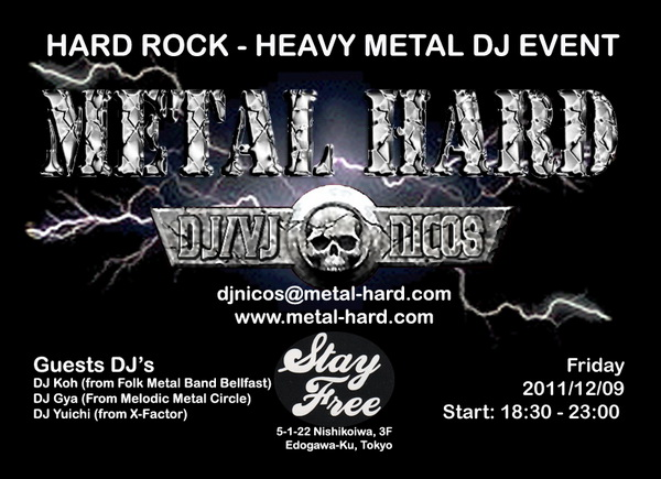 METAL HARD on this Friday!