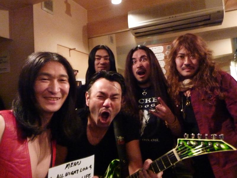 Nagoya Tapes